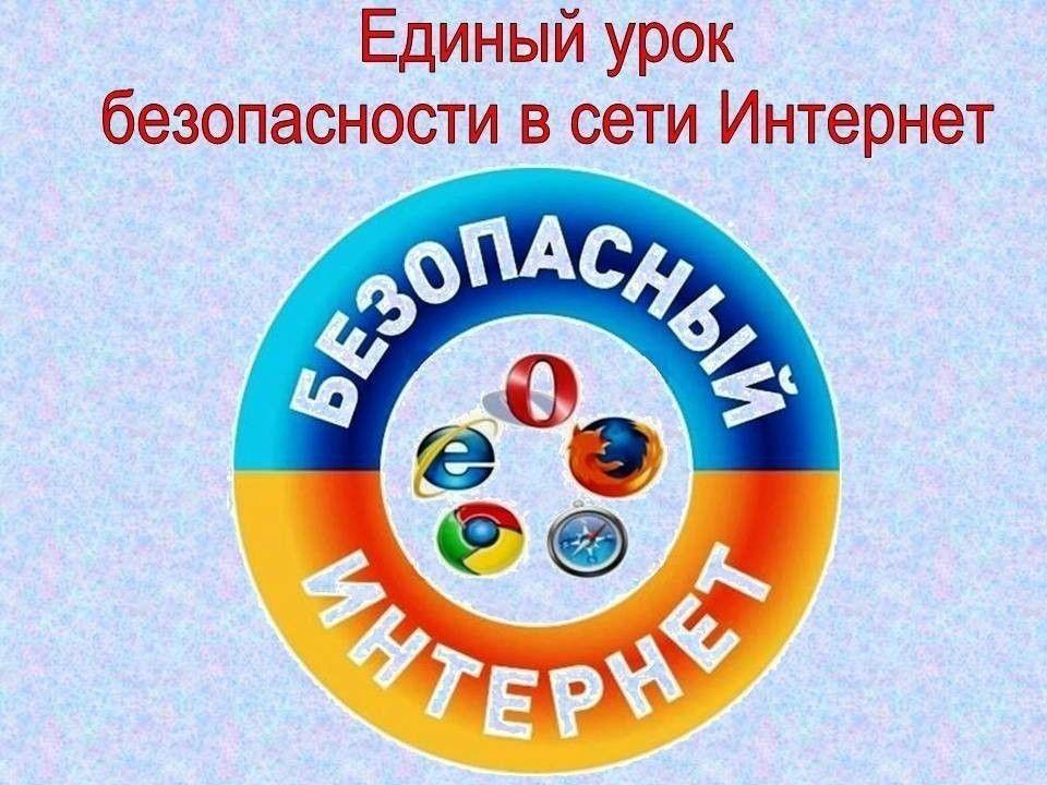 https://nsergi16.profiedu.ru/upload/uo_nsergi16/images/big/f3/52/f35251df107cb2e4dc7d39074f16a467.jpg